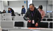 清华大学八期3D打印造型师师资培训班考试