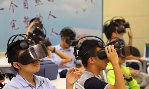 虚拟现实应用技术进入《普通高等学校高等职业教育(专科)专业目录》2018年增补专业