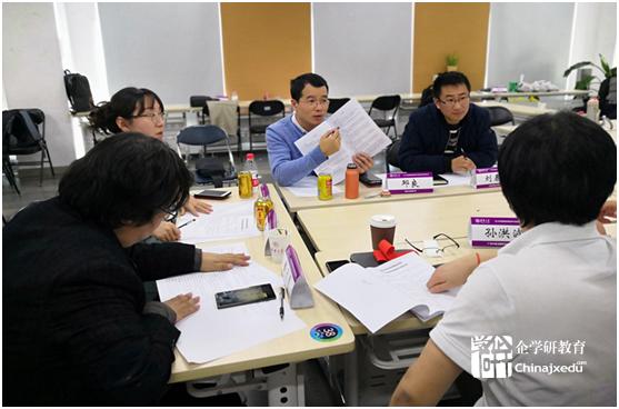3D打印造型师技能培训与鉴定标准修订研讨会会议纪要