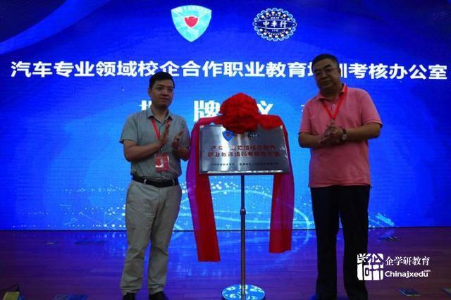 浙江职业教育1+X证书制度试点工作迈出重要的一步