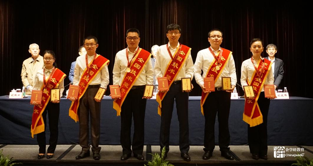化工行业全国技术能手表彰暨竞赛交流会议在宁波举行