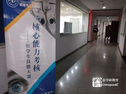 """做好眼视光人才培养的""""落实""""工作——天津职业大学眼视光工程学院举办第二届专业核心技能考核"""