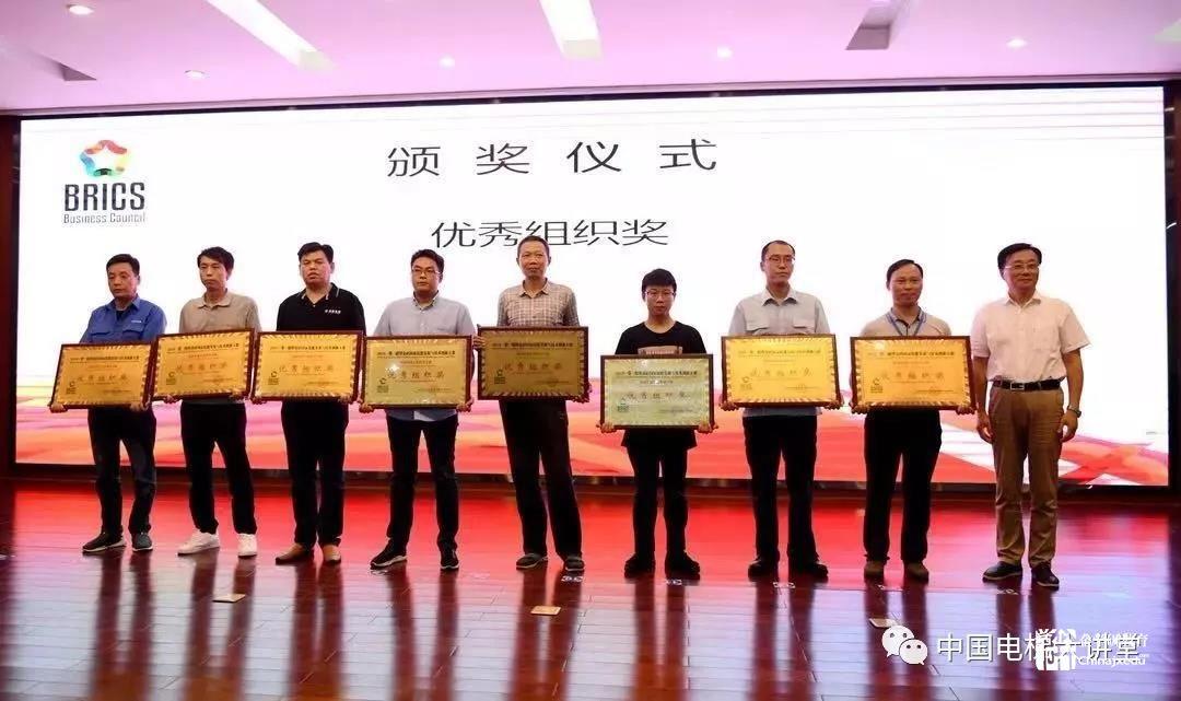 12优秀组织奖8个单位
