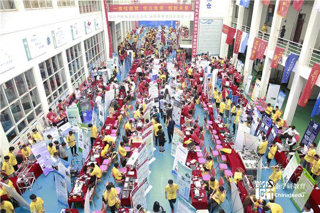 """""""临工杯""""第十六届山东省大学生机电产品创新设计竞赛在日照职业技术学院举行"""