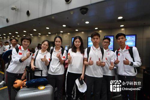 出发!我们去喀山——中国技能梦之队西行漫记