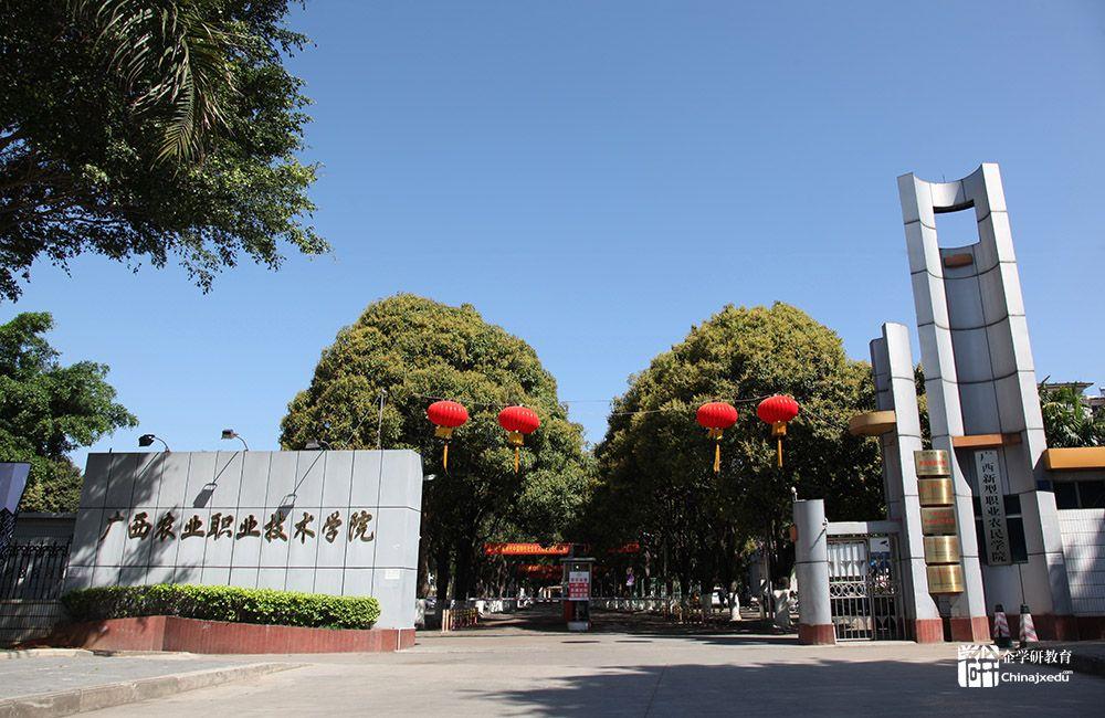 """广西农业职业技术学院:精准服务""""一带一路""""建设"""