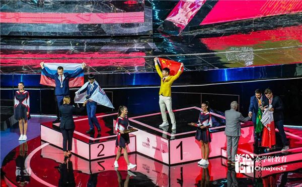 第45届世界技能大赛在俄罗斯喀山闭幕 中国选手获得16金14银5铜!