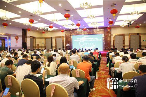 机械工业职业标准化分会成立大会暨机械工业人才评价工作专家委员会工作会议纪要