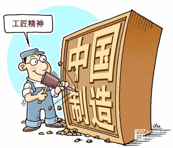 锻造大国工匠 奠基中国制造