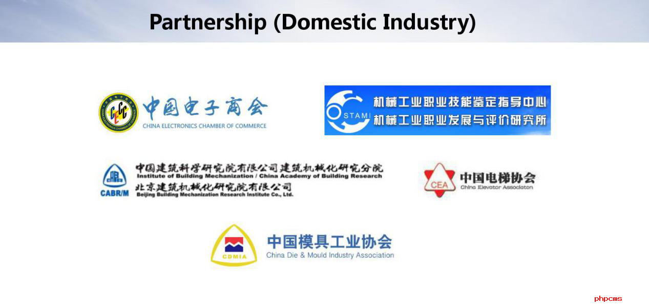 Domestic Industry