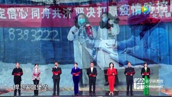 我们《相信》《爱是桥梁》,《你的样子》一定能完成《中国阻击战》!