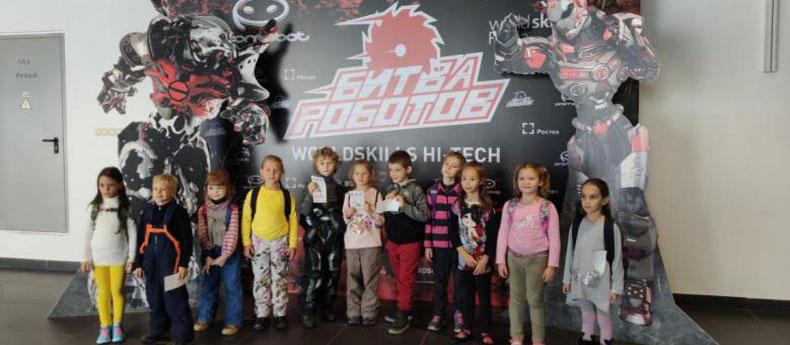 开赛实战:第三届金砖大赛之俄罗斯欧亚赛各赛项比拼