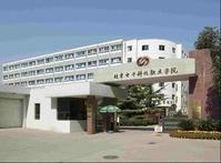 北京电子科技职业技术学院与布劳瑙职业学院师生进行互动交流