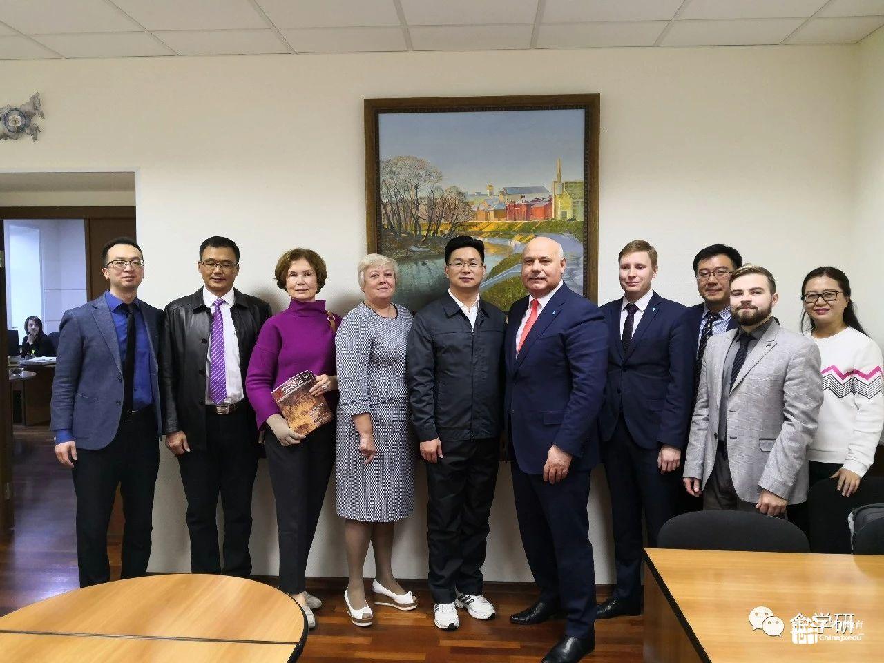 中方代表访问俄罗斯国立职业教育师范大学
