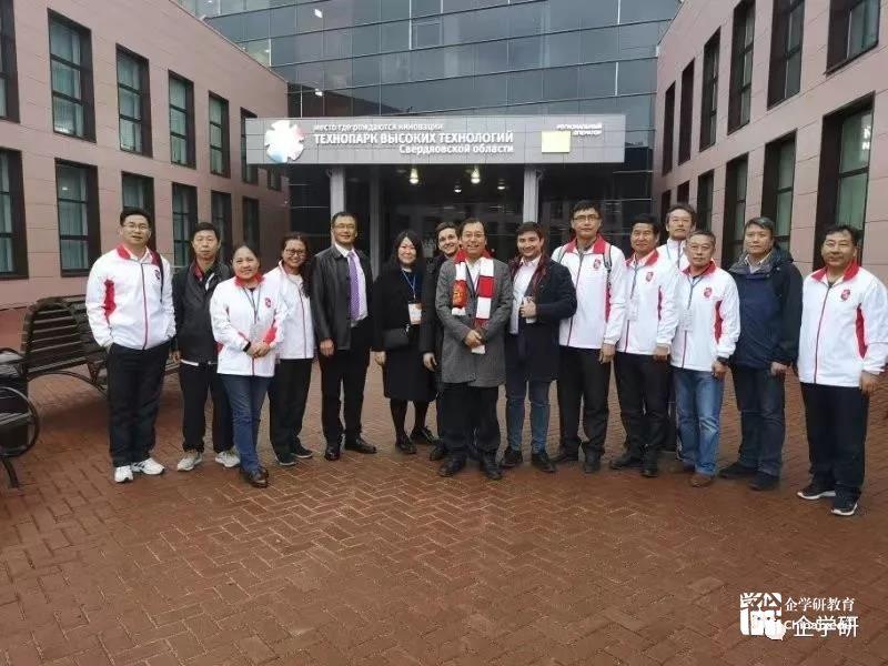 中方代表参观俄罗斯叶卡捷琳堡国家训练中心