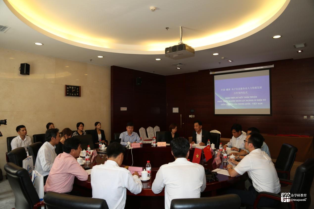中国-越南电子信息服务业人力资源发展