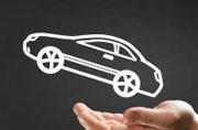 汽车保险理赔师技能学习路线图