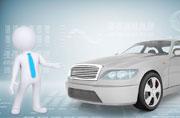 助理二手车评估师技能学习路线图