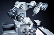 2020一带一路暨金砖大赛之工业机器人、人工智能大赛报名通知
