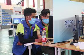 """关于征集申报""""2021一带一路暨金砖国家技能发展与技术创新大赛赛项""""的通知"""