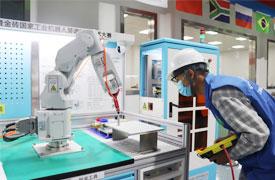 """关于征集申报""""2021一带一路暨金砖大赛之工业机器人承办机构""""的通知"""