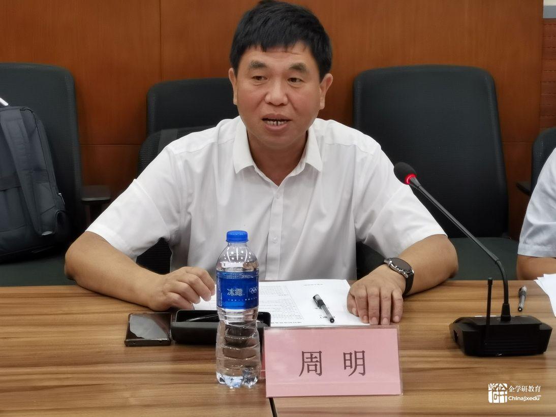 祝贺-《增材制造设备操作员国家职业技能标准》初审会在北京顺利召开!
