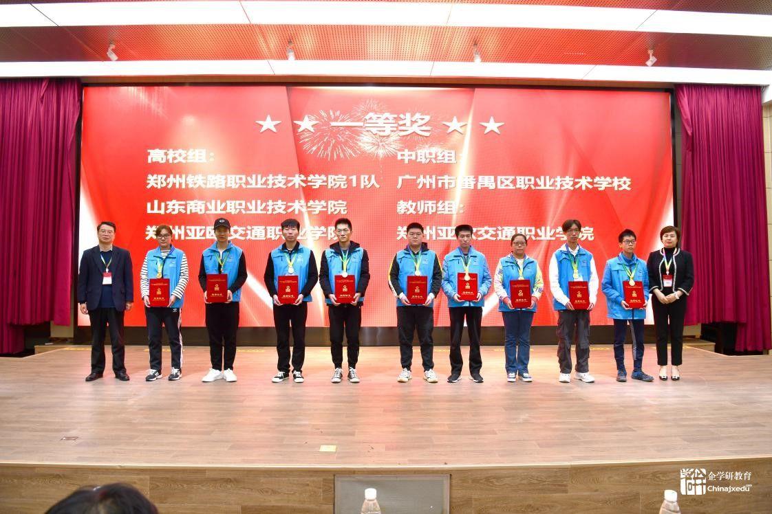 晋级国际赛!广州市番禺职业技术学校斩获2021一带一路暨金砖国家技能发展与技术创新大赛金奖